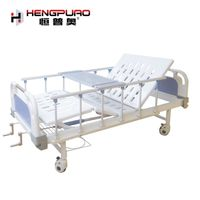 two functions adjustable home care patient hospital bed with price