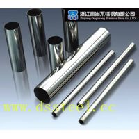 TP316/316L/321 stainless steel seamless pipe