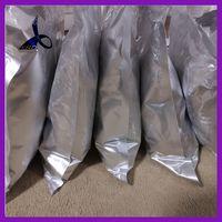 Animal Medicine 99% Ciprofloxacin Lactate Manufacturer CAS 97867-33-9 thumbnail image