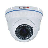GSA Day&Night HD Waterproof IR Camera