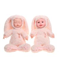 Cute High Quality Vinyl Stuffed Sleeping Baby Comforter Plush Toy