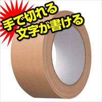 TERAOKA Tape cloth tape