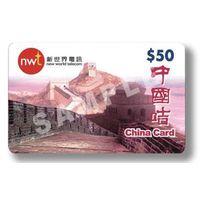 The prepaid card thumbnail image