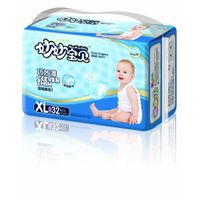 Miao Miao Baby disposable nappy
