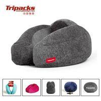 Tripacks portable travel memory foam neck pillow/soft pillow/U shaped pillow thumbnail image