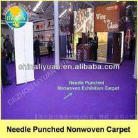 100% polyester nonwoven needle felt plain carpet