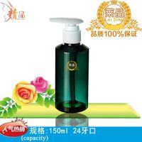 china sale and export plastic pet cosmetic toner astringent firming lotion facial mist moisturizer e