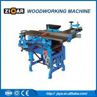 multi-use woodworking machine MQ443A