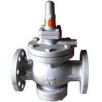 RP-1H Steam Pressure Reducing Valve, WCB, PN 1.6-4.0 MPa