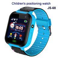 Children location phone watch