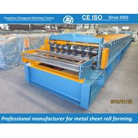 Metal Deck Forming Machine thumbnail image
