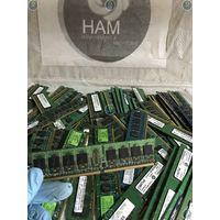 RAM, Computer RAM, Memory, PC Memory Scrap Repair