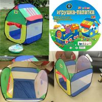 Wholesale - and retail Kid's tents/house kid's tent/outdoor tents/Camping tents/pop up tent thumbnail image
