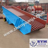 Large Capacity Vibrating Feeder Used for Coal Industry