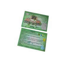 Custom Printing Paper Gift Card Scratch off Card thumbnail image
