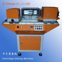 Card Edge Polishing And Gilding Machine thumbnail image
