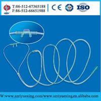 Disposable nasal oxygen cannula thumbnail image