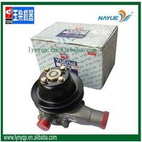 630-1307010C YUCHAI Water Pump for YC6B125