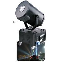 1KW-7KW SKY ROSE/OUTDOOR SEARCH LIGHT