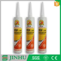 Top quality senior silicone weather resistant sealant for general purpose