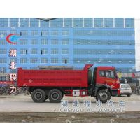 Jiefang double alex dump truck