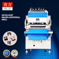 SHL210-12 Full Automatic Winding Machine