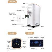 Household oxygenerator 3 l oxygen machine 90% concentration of medical oxygen machine household smal