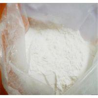 Pharmaceutical Raw Powder CAS 10238-21-8 Glibenclamide for Treating Diabetes thumbnail image