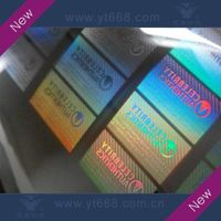 3D dynamic hologram sticker
