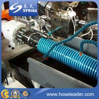 PVC SUCTION HOSE thumbnail image