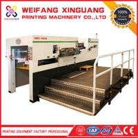 The 1050*740 mm high accuracy Automatic paper die cutting machine for packages