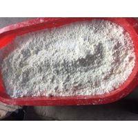 Supply Pharmaceutical Grade Cyanocobalamin CAS 68-19-9,.Wickr: amykeke02 , SKYPE: amykeke02