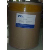 Acetyl Chloride CAS 75-36-5