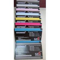 Compatible Cartridges for Epson 7880/9880 thumbnail image