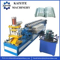 Roller Shutter Door Roll Forming Machine thumbnail image