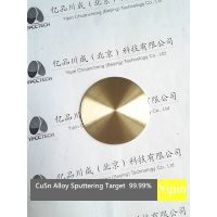 CuSn sputtering target  4N China target manufacture  evaporation coating materials