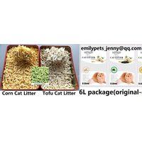 [Love Sand] plant cat litter
