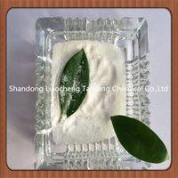 N20.5% agriculture grade ammonium sulphate