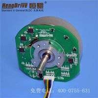 Hengdrive air Purifier brushless motor