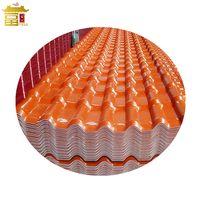 New Design Big Wave Roma Style ASA PVC Synthetic Resin Roof Tile thumbnail image