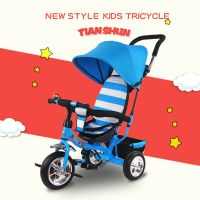 Foot pedal cars Promotion good tricycle Manufacturers kids 3 wheel tricycle thumbnail image