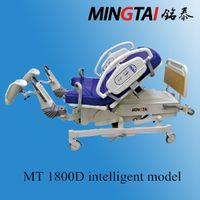 MT1800D electricc multifunction gynecology and hospital bed (intelligent model)