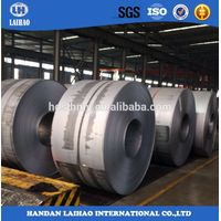 hot rolled steel coil steel plate steel strips