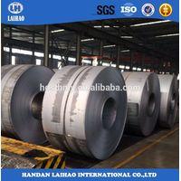 hot rolled steel coil steel plate steel strips