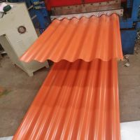 Prepainted Corrugated Steel Roof Tiles with SGS Certification thumbnail image