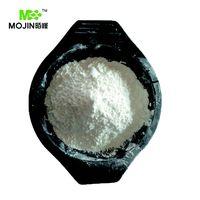 Factory cheaper price CAS 543-94-2 Strontium Acetate thumbnail image