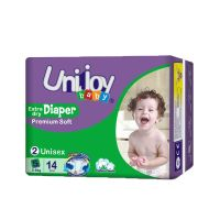 Non-woven Disposable and Printed Feature Diaper baby diaper