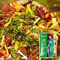 Instant Food Fish Hot Seasoning Made in China thumbnail image