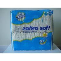 Zahra Soft
