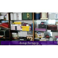 High quality gift box packaging
